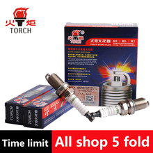 4pcs/lot China original TORCH	Nickel alloy spark plug	K6RTC	for GEELY bl/ck/emgrand 7/emgrand ec7/gc6/mk/mk cross/mr	,etc.