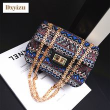 Star of The Same Paragraph Women Shoulder Bags European and American Style Flap Individual Weaving Chain Bag for Girls Design