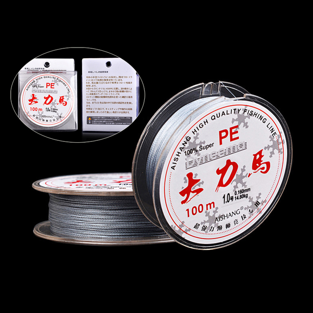Cheap Japan Quality Grey Color 100m Super Strong 4 Strands PE Braided Fishing Line 8LB - 90LB Multifilament Fishing Line Blister Pack
