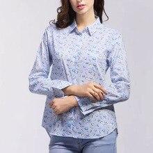 Fashion Nice Show Streetwear Europe Style Women Blouses Blusas Femininas Leisure Cute Printed Shirts Slim Tops plusMM8058