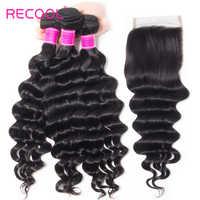Recool-mechones de pelo humano ondulado con cierre, mechones de pelo ondulado brasileño Remy con cierre, 3 unidades