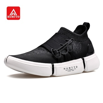 HUMTTO Men's Running Shoes Breathable Flying Woven Slip-on Increased Urban Outdoor Leisure Sneakers