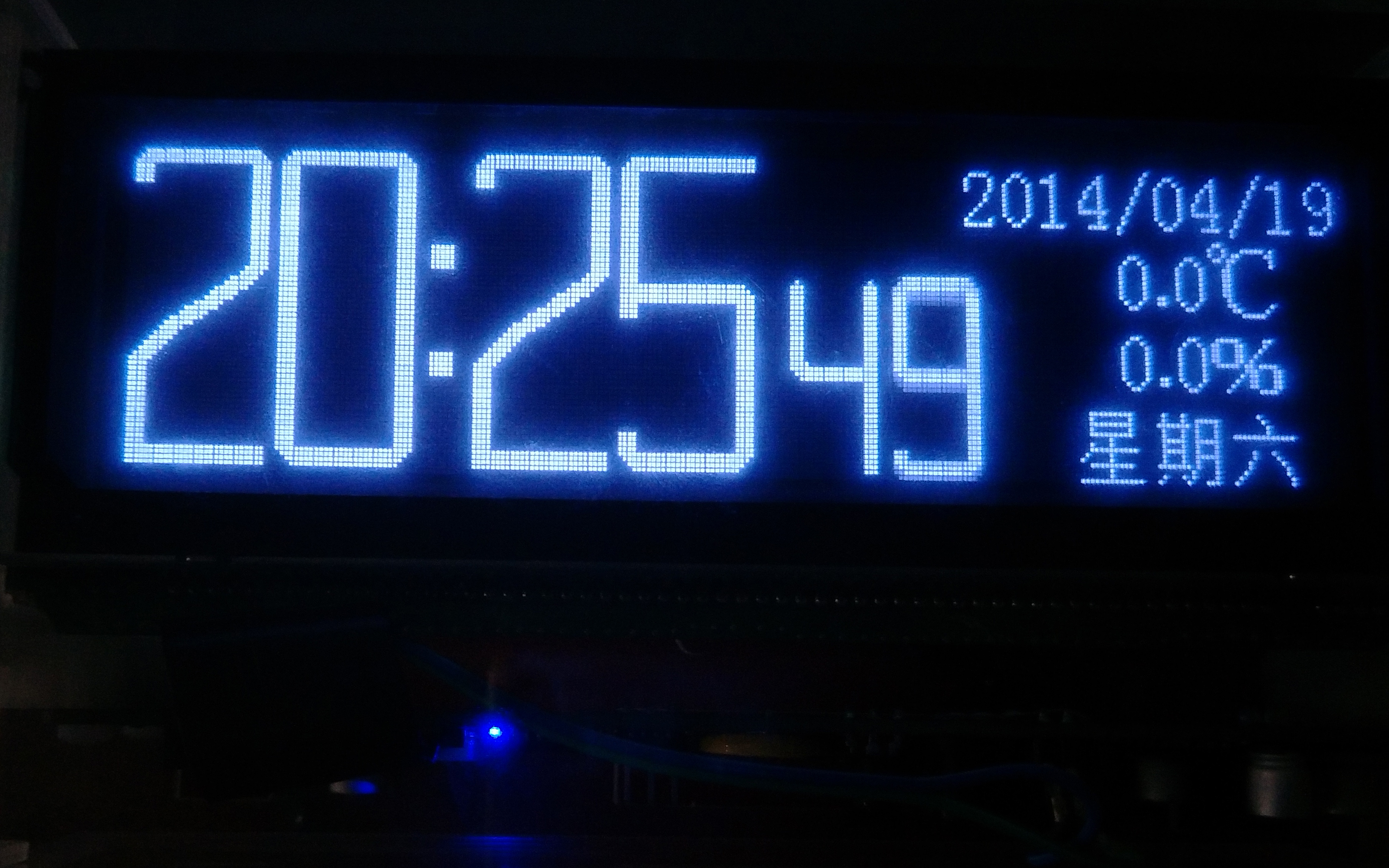 Vfd spectrum fft music spectrum display super led spectrum vfd clock