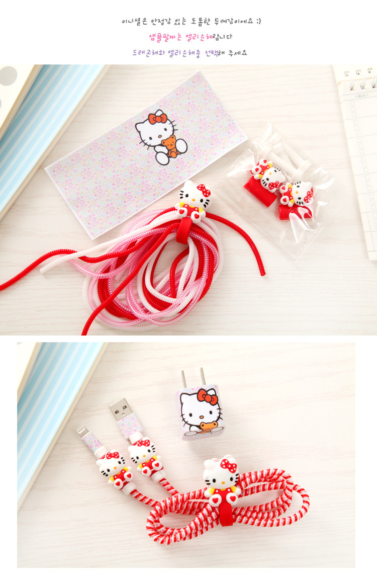 HTB18R8TpN1YBuNjy1zcq6zNcXXaf 1 Set Cartoon USB Cable Protector Cable Winder Charger stickers Cable Wire Organizer TPU Spiral Cord protector For iphone 5 6 7