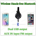 Bluetooth Car Kit new Bluetooth mini Bluetooth hands-free Support HFP / HSP, A2DP / AVRCP Dual USB output AUX IN input FM output