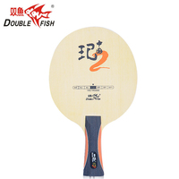 Double fish China QI2 7 PLY cypress wood composite Carbon fiber all around professional table tennis racket blade racquet paddle