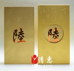 Image 4 - משלוח חינם 50 pcs/1 הרבה אדום מנות מותאם אישית זהב מעטפות סיני שם משפחת משפחת זהב מנות סיני חדש שנה מתנות