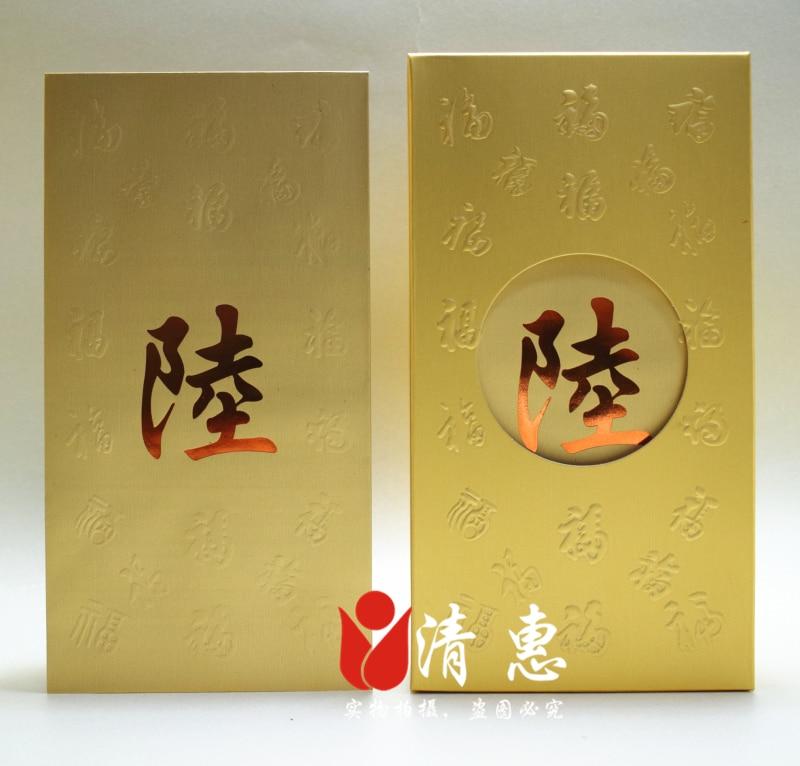 Image 4 - Free shipping 50pcs/1lot red packets customized golden envelopes Chinese family last name gold packet Chinese New Year giftsred envelopeenvelope redcustom envelope -