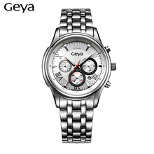 Geya Men Watches Top Brand Luxury Waterproof Luminous Men Military Wrist Watches Men Sports Quartz-Watch Relogio Masculino 5002