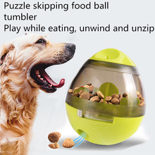 dog chew toys  high quality pet products Pet supplies, dog, toy ball tumbler Interesting Plastic material New style