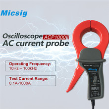 High Quality and New Arrival Micsig Oscilloscope AC Current Probe 100KHz 1000A Measurement ACP1000