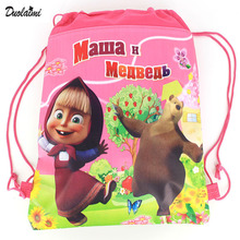 Children school bags Despicable Me Minions Kids Cartoon Drawstring Mochila Infantil For Gift Bag &duolaimi4949