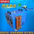 Scuba diving high-pressure air compressor air pump 30MPA high pressure pump machine 12L diving bottle pump