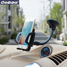 Cobao Universal mobile phone holder stand Car windshield mount holder For xiaomi iphone5 5s 6 6s