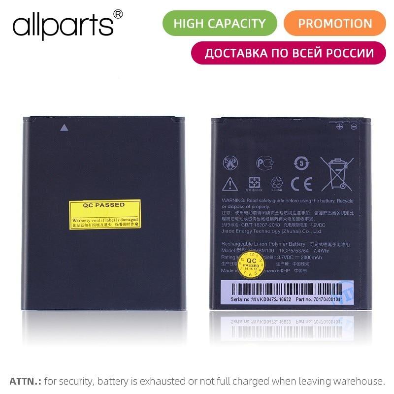 Para HTC Desire 616 Bateria D616w v3 D616d D616H BOPBM100 B0PBM100 Substituição 2000mAh Plena Capacidade