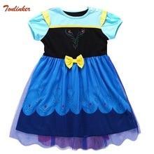 купить Girls Elsa Dresses Anna Costume Dress Cartoon Cosplay Snow Queen Princess Dresses Baby Summer Children Clothes Kids Clothing по цене 865.59 рублей