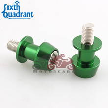 Green 10mm Motorcycle CNC Rear Stand Swing Arm Spool Sliders Stand Swingarm Bobbins Spools Stands Screws for Motorbike Custom