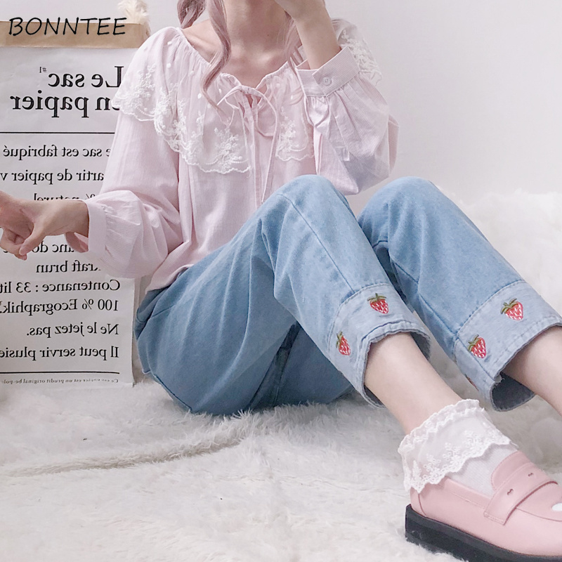 Jeans Women Strawberry Printed Patchwork Harajuku Elastic High Waist Ankle-length Jean Femme Womens Korean Style Kawaii Leisure