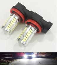 Car H11 Led High Power 12V SMD 5630 12W SMD5000K LED Xenon white Daytime Running Light led car Bulbs car light source Fog lamp