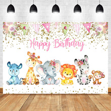 Mehofoto Photo Background Photophone Elephant Baby Newborn Birthday Photography Backdrops Jungle Safari