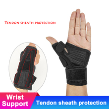 1pcs Adjustable Thumb Steel Strap Wrap Wrist Support Brace Wristband Sheath Fracture Protector Arthritis Sprain Fixed Band medical thumb splint thumb guard thumb support brace protector for damage of thumb wrist joint sprain