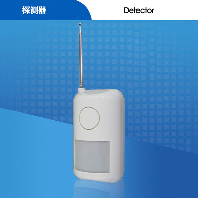 Intelligent Electronic Dog Infrared  Detector Anti-theft Alarm  Wireless Intelligent Passive Infrared Detectors