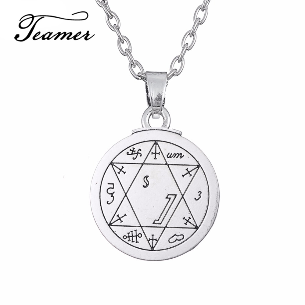 Aliexpress Com Buy 2 In 1 Constellations Pendant Amulet: Aliexpress.com : Buy Teamer Ancient Star Of David Seal Of
