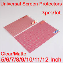3pcs/lot Clear or Matte Universal Screen Protectors 5/6/7/8/9/10/11/12 Inch Protective Films for Mobile Phone Tablet Car GPS LCD(China)