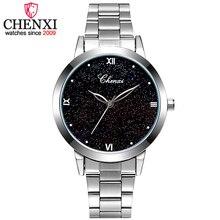 CHENXI Creative New Watch Women Luxury Stainless Steel Quartz Watches Lady Fashion Style Women s Quartz