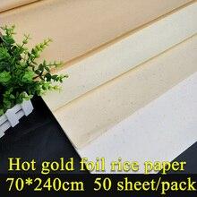 70*240 см цветная Китайская рисовая бумага для каллиграфии, бумага для рисования, горячая золотая фольга, бумага xuan, художественные школьные принадлежности