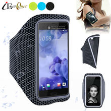 Sport Running Ultra Light Arm Band Case Cover for HTC U11 , U Play , 10 , 10 Lifestyle , One X9 , E9S E9+ M9+ , Butterfly 3 Bag