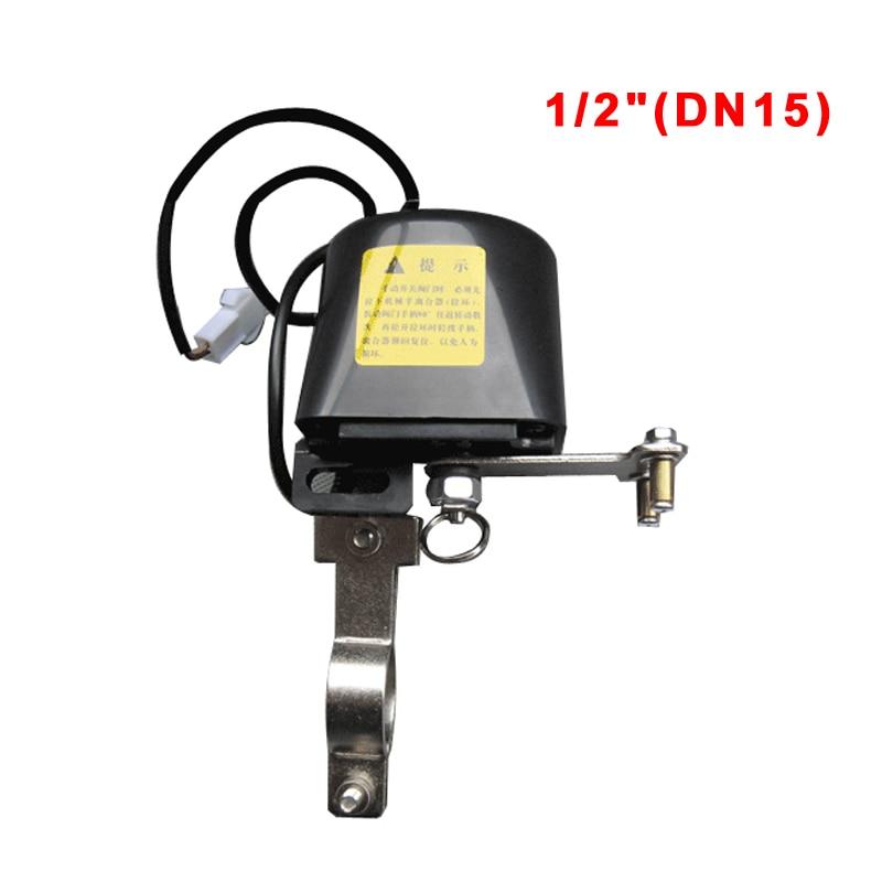 "1/2"" Dn15 Smart Water Valve Controller Manipulator Smart Home Automation System Valve For Natural Gas Leak Detector 12v 1a"