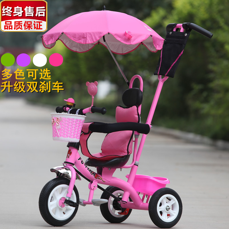 Children tricycle baby stroller children bicycle children bicycle baby stroller 1-3-5 years old baby stroller pram bb rubber wheel inflatable tires child tricycle infant stroller baby bike 1 6 years old bicycle baby car
