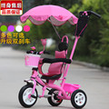 Children tricycle baby stroller children bicycle children bicycle baby stroller 1-3-5 years old