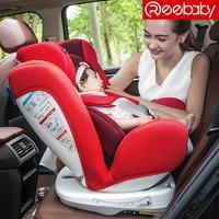 Newborn 360 Degree Rotating Seat Car Universal Infant Baby Sitting And Lying Basket Adjustment 0 12