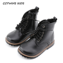 CCTWINS KIDS 2017 Autumn Kid boy Brand Booties Children Fashion Genuine Leather Shoe Toddler Baby Girl Black Ankle Boot C1112