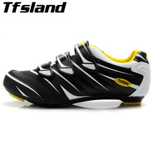 Professional Men Breathable Bicycle Cycling Shoes Road Bike Self-Locking Sneakers Nylon-fibreglass Sole Athletic Running Shoes