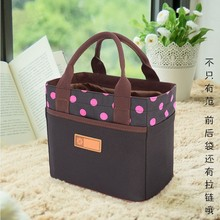 2019 High Quality Portable Men Lunch Bag Fashion Picnic Bags for Women Functional Food bags Hot Children Box & Milk