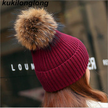 kukilonglong new winter hats knitted warm hat for women fashion big wool ball beanies  thick girls Cashmere pompom caps skullies