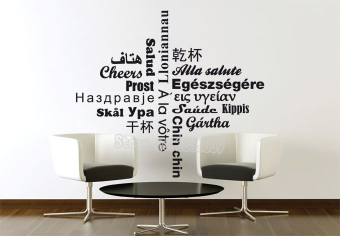 Cheers Multicultural Words Art Sticker Vinyl Removable ...