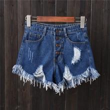 7ed116e040a DJGRSTER сексуальные джинсовые шорты женские летние шорты мини джинсовые  шорты Feminino повседневные джинсовые черные шорты Винтаж Плюс Размер S-6XL  ...