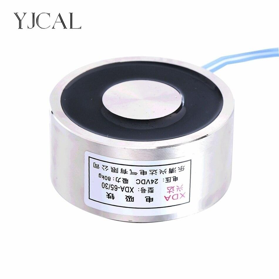 YJ- 65/30 DC 12V 24V Circular Micro Holding Electric Magnet Lifting 80KG Solenoid Sucker Electromagnet