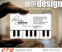 Music Pvc Business Card Model Shop Cheap Music Pvc Business Card