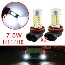 Пара автомобиля светодиодный лампы H11 H8 для Автомобильная Противо-Туманная фара дальнего света объектив проектора авто противотуманные фары лампа отделка противотуманная аксессуары Запчасти белый Цвет Стиль