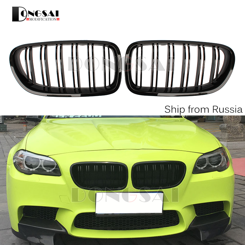F10 F11 Kidney Grille Front Grill Mesh For BMW 5 Series 2010 2017 F10 F11 ABS Ship From Russia