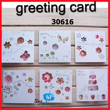 Wholesale 60pcs Hollow Out Greeting Card Shop Gift Festival Envelope