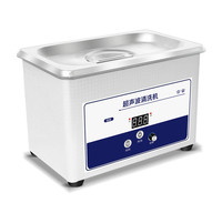 Parts industrial high power ultrasonic cleaning machine child household jewelry glasses dental dentures NEW