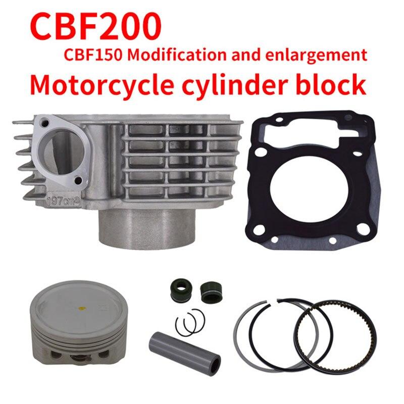 Мотоцикл цилиндр комплект большого диаметра 63,5 мм 65,5 мм для Honda XR150 CBF150 обновления 185cc 200cc изменение прямых Замена