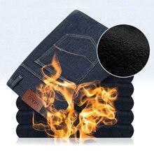 Free shipping winter high quality male denim plus velvet fleece pants men's all match warm thicken jeans