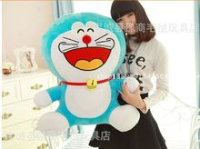 stuffed toy laughing design Doraemon large 60cm plush toy soft throw pillow,birthday gift h464